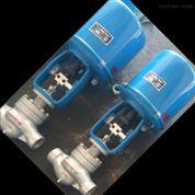 電動焊接調節閥