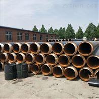 DN250高密度聚乙烯直埋热力供暖保温管