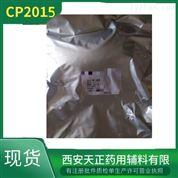 制剂辅料聚乙烯醇低中高粘度有现货新效期