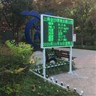 OSEN-Z深圳市建設施工噪聲污染在線監測儀器