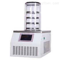 压盖型LGJ-10NS冷冻干燥机