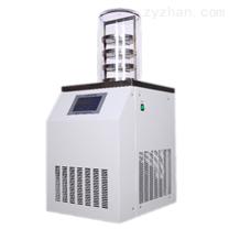 LGJ-12NS冷冻干燥机价格