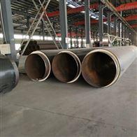 管径529钢套钢预制直埋架空式蒸汽保温管