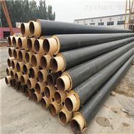 管径219*6聚氨酯直埋式防腐螺旋保温钢管
