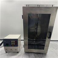 LTAO-38垂直燃烧测试仪