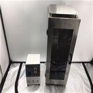 CW垂直燃烧试验仪