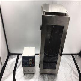 CW垂直燃烧测试机