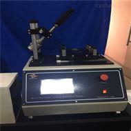 CW往复式耐磨耗试验机(测试原理)