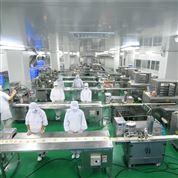 洁净厂房 加工食品厂