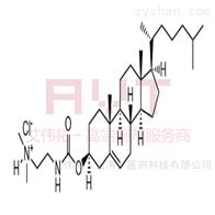 DC-胆固醇(供注射用)