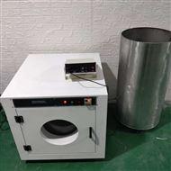 csi-502防护服摩擦带电电荷密度测定仪