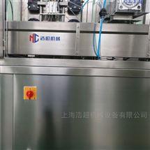HCGX生產高效穩定滴眼液灌裝機