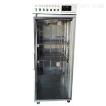 800型单开门层析实验冷柜