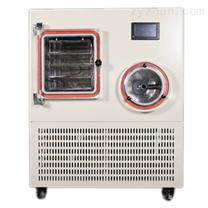 普通型土壤冷冻干燥机
