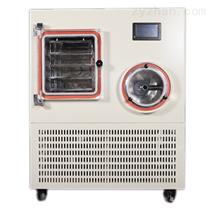普通型LGJ-50FG型真空冷冻干燥机