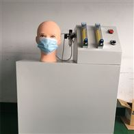 醫用口罩呼吸阻力測試儀