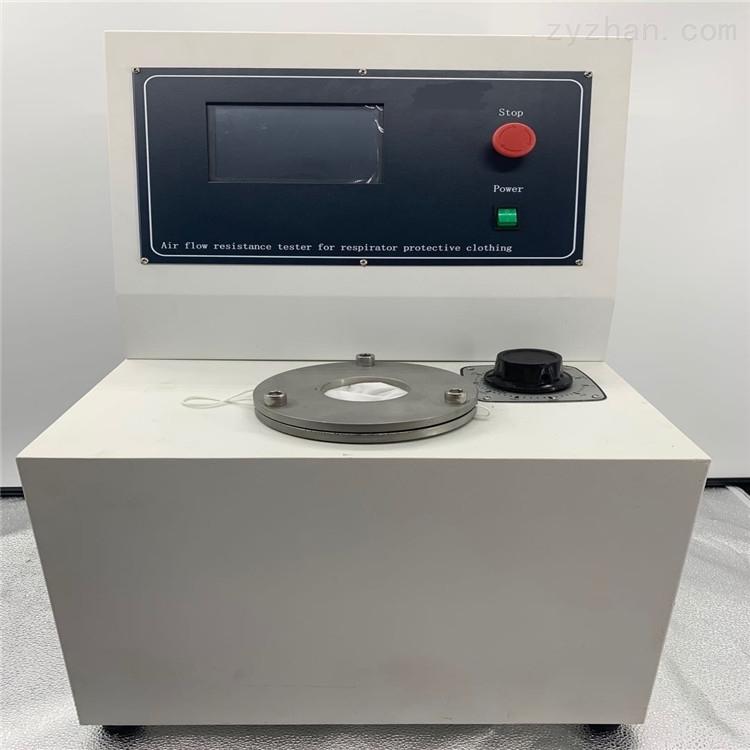 织物气流阻力测试仪