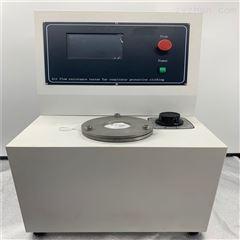 织物气流阻力测试仪性能
