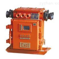 電磁起動器煤礦開關QJZ-30本安型電氣設備