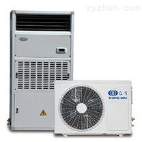 低溫/低濕型恆溫恆濕機