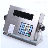 D2008武汉地磅显示器(仪表)