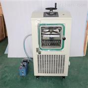 LGJ-10F 原位冷凍干燥機(壓蓋型)