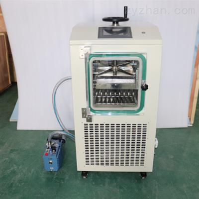 LGJ-10F 原位冷冻干燥机(压盖型)