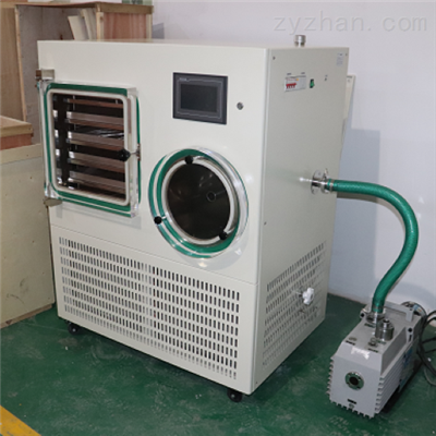 LGJ-50F 原位冷冻干燥机(普通型)