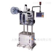 GZJ-200型干燥剂塞入机