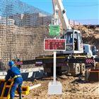 OSEN-YZ环保部门走航式工地扬尘污染监测设备
