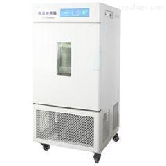 低温培养箱温度范围