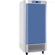 光照培养试验箱MGC-1500HP-2