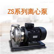 不銹鋼臥式離心泵南方工業增壓泵50Hz