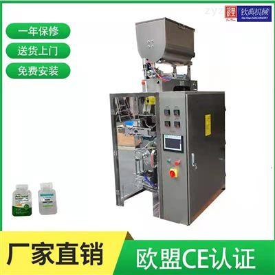 QD-99全自动膏体液体化妆品异形袋包装机