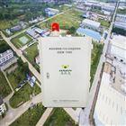 OSEN-VOCsCCEP认证VOCs监测预警系统联网东莞环保局