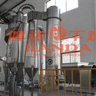 MQG型脉冲式气流干燥机
