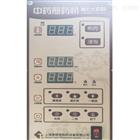 YN-225膏方全自动浓缩机