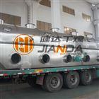 ZLG型大豆制品干燥机