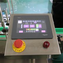 HCPGX-60經濟實用型噴鼻劑灌裝機