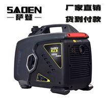 薩登1千瓦靜音發電機現貨供應
