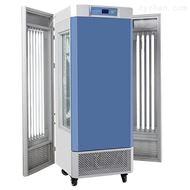 人工气候箱供应
