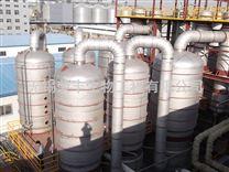 內循環多效蒸發結晶器