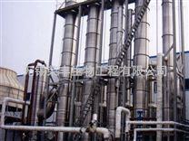 多效蒸发器(五效降膜)