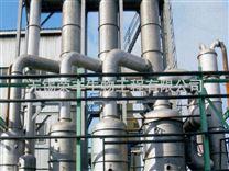多效蒸發結晶器(四效降膜)