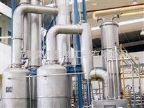多效蒸发结晶器(双效降膜)