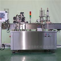 HCOLF-M1002021新全自动深孔板灌装机
