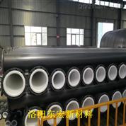 鋼襯四氟管道的加工工藝及其優點