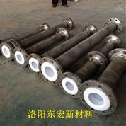 钢衬四氟乙烯直管异径管