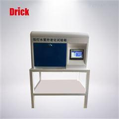 DRK646山东氙弧灯耐气候试验箱厂家