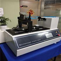 复合材料多功能刮擦测试仪